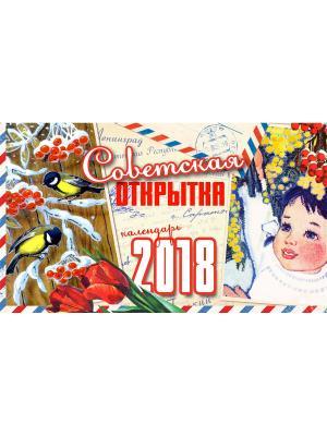 Настольный календарь Советская открытка Даринчи. Цвет: красный