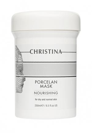 Питательная маска «Порцелан» Christina. Цвет: белый