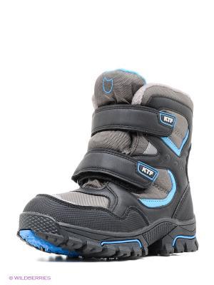 Ботинки Котофей. Цвет: черный, голубой