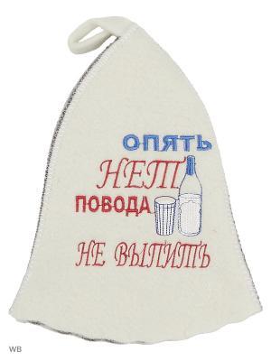 Шапка для бани с вышивкой в косметичке Опять нет повода... Метиз. Цвет: белый, серый