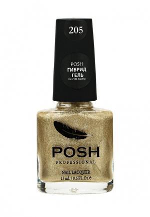 Гель-лак для ногтей Posh. Цвет: золотой