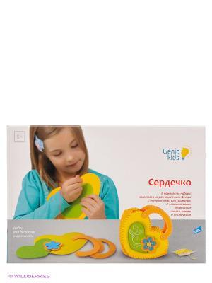 Набор для творчества Сердечко GENIO KIDS. Цвет: белый, желтый, салатовый