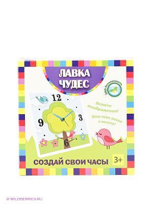 Набор Создай свои часы Весенний сад Лавка Чудес. Цвет: белый, черный, зеленый