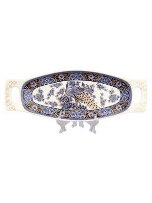 Селедочница Павлин синий Elan Gallery. Цвет: белый, синий