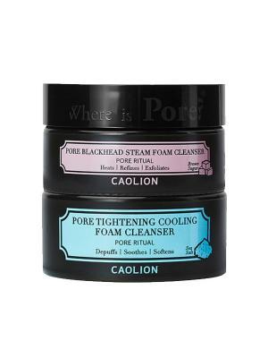 Разогревающая пенка от черных точек и Охлаждающая поросуживающая для умывания (Дуэт) Caolion. Цвет: кремовый