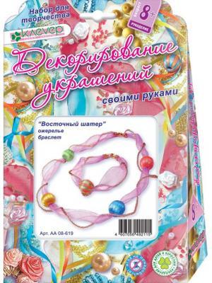 Набор Восточный шатёр (ожерелье+браслет) КЛЕВЕР. Цвет: розовый