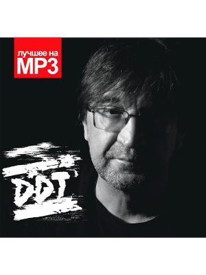 Лучшее на MP3. ДДТ (компакт-диск MP3) RMG. Цвет: прозрачный