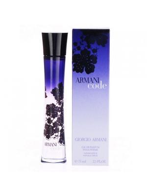 Code Women edp 75 ml Armani. Цвет: темно-синий