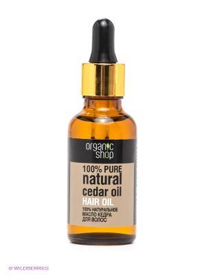Масло кедра для волос 30 мл Organic Shop. Цвет: коричневый