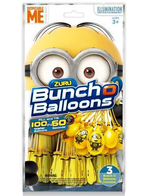 Игрушка Bunch O Balloons Стартовый набор Миньоны: 100 шаров, пол.пакет ZURU BOB. Цвет: желтый
