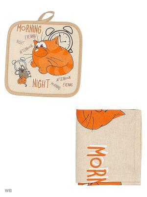 Набор кухонный Утро-ночь GrandStyle. Цвет: серый, оранжевый