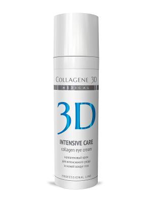Крем вокруг глаз INTENSIVE CARE 30 мл Medical Collagene 3D. Цвет: белый, голубой
