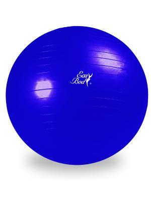 Мяч гимнастический  75 см Easy Body. Цвет: темно-фиолетовый