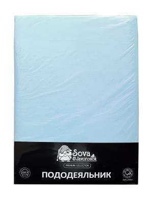 Пододеяльник 1,5 сп. Sova and Javoronok. Цвет: светло-голубой