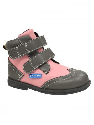 Обувь ортопедическая малосложная DALLAS, арт. 7.81.2 ORTMANN. Цвет: розовый