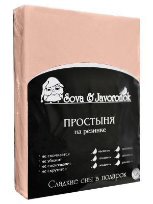 Простыня на резинке 160*200 Sova and Javoronok. Цвет: персиковый
