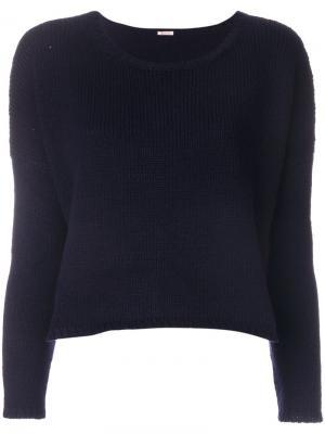 Укороченный свитер Apuntob. Цвет: синий