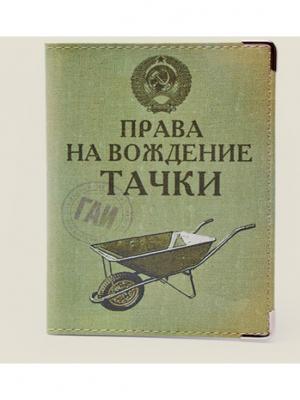 Обложка для автодокументов Тачка Бюро находок. Цвет: зеленый