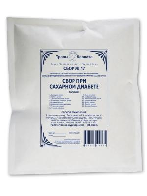 Сбор при сахарном диабете №17 Травы Кавказа. Цвет: белый
