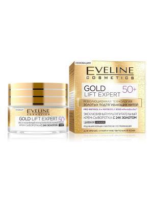 Эксклюзивный мультипитательный крем-сыворотка с 24к золотом 50+ серии Gold Lift Expert, 50мл EVELINE. Цвет: белый