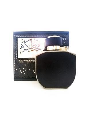 Arabic Perfumes Kalaam edp 100 ml. Цвет: синий, горчичный