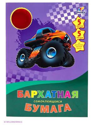 Набор цветной бумаги Машинки (5 листов, 5цветов) Канц-Эксмо. Цвет: фиолетовый