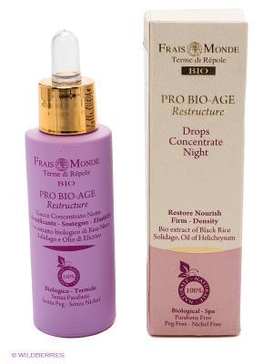 Ночная реструктурирующая сыворотка для лица, женщин от 50 лет Frais Monde. Цвет: молочный, розовый
