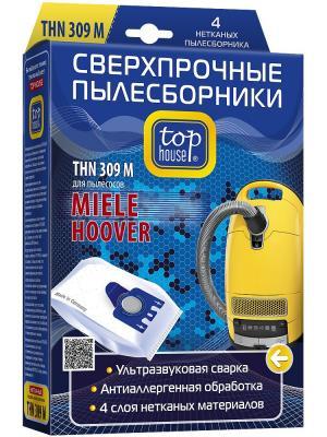 Top  house THN 309 M Сверхпрочные нетканые пылесборники 4 шт. Цвет: синий