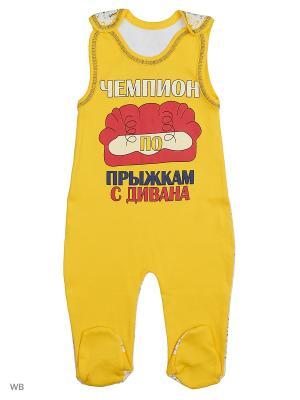 Ползунки для новорожденных Bonito kids. Цвет: желтый, белый