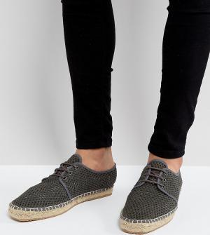 Hudson London Эспадрильи на шнуровке H By эксклюзивно для ASOS. Цвет: серый