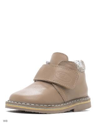 Ботинки ФОМА. Цвет: бежевый