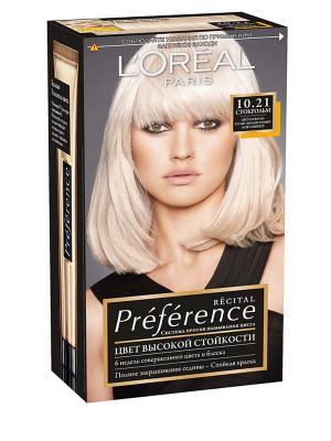 Стойкая краска для волос Preference, оттенок 10.21, Стокгольм L'Oreal Paris. Цвет: бежевый