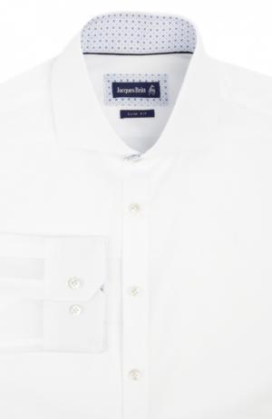 Сорочка Jacques Britt. Цвет: белый