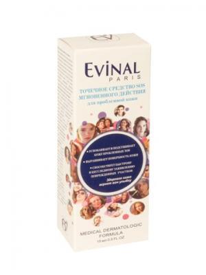 Точечное средство SOS мгновенного действия для проблемной кожи EVINAL. Цвет: молочный