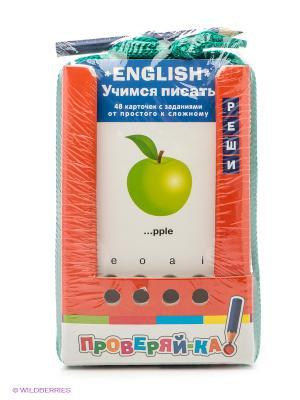 Проверяй-ка. English. Учимся писать. АЙРИС-пресс. Цвет: синий, красный, белый