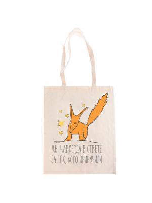 Эко-сумка Маленький Принц Мы в ответе за тех, кого приручили. Цвет: бежевый