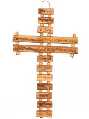 Настенный крест с молитвой ОТЧЕ НАШ Bethlehem Star. Цвет: светло-коричневый