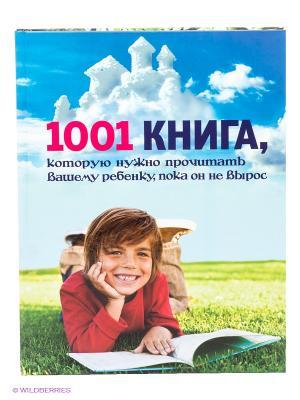 1001 книга, которую нужно прочитать вашему ребенку, пока он не вырос Эксмо. Цвет: голубой, синий