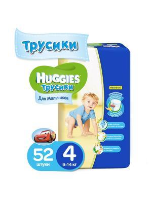 Подгузники-трусики Размер 4 9-14кг 52шт для мальчиков HUGGIES. Цвет: голубой, синий