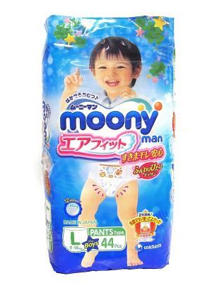 Подгузники-трусики MOONY MAN L (9-14 кг), для мальчиков 44 шт.. Цвет: синий