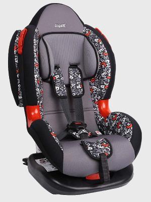 Детское автомобильное кресло КОКОН Isofix коллекция SIGER. Цвет: серый