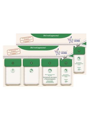 Комплект с маской косметической для лица Активный кислород Ламинария, 2 шт. Лаборатория СЕЛФИ. Цвет: темно-зеленый