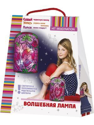 Набор для детского творчества Волшебная лампа HIT IMAGINATION. Цвет: фиолетовый
