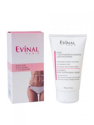 Крем с экстрактом плаценты для похудения EVINAL. Цвет: молочный