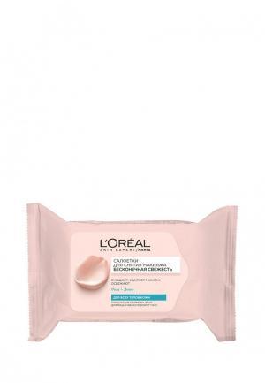 Салфетки для снятия макияжа LOreal Paris L'Oreal