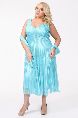 Платье Lia Mara. Цвет: голубой