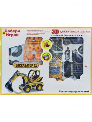 Конструктор 3D Action Puzzle Экскаватор XL Склад Уникальных Товаров. Цвет: желтый