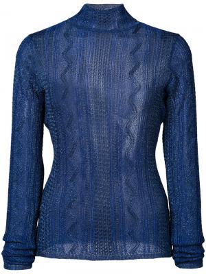 Fine knit jumper Ronny Kobo. Цвет: синий