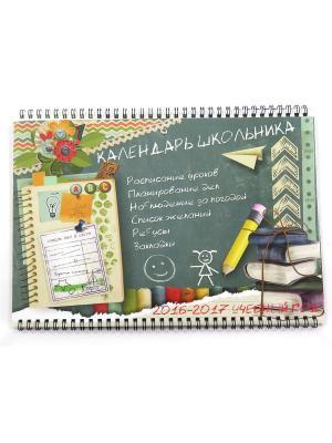 Календарь школьника Фолиант. Цвет: зеленый, белый