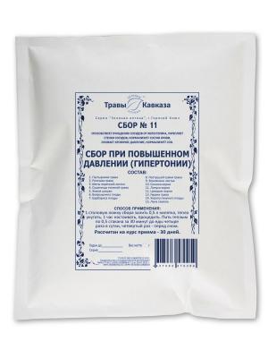 Сбор при повышенном давлении крови  (гипертонии) № 11 Травы Кавказа. Цвет: белый